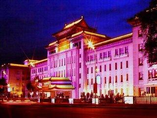 Harbin Friendship Palace Hotel