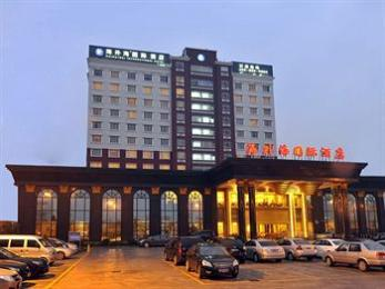 Photo of Haiwaihai International Hotel Hangzhou