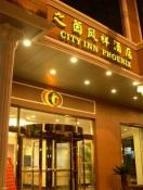7 Days Inn (Shanghai Caoxi Road)