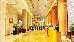 Photo of Golden Central Hotel Shenzhen