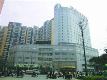 Photo of Himalaya Hotel Chengdu