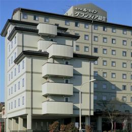 Photo of Hotel Grantia Hanyu