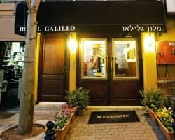 Galileo Boutique Hotel