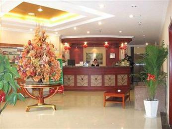 GreenTree Inn Zhenjiang West Zhongshan Road Express Hotel