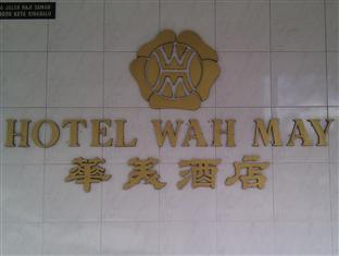 Photo of Wah May Hotel Kota Kinabalu