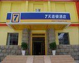 7 Days Inn (Beijing Chaoyangmen)
