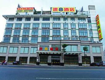 Photo of Super 8 (Putian Hanjiang Business City)