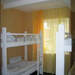 Irkutsk Hostel 