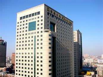 Photo of Jin An Hotel Changchun