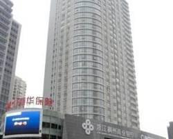Li'anju Apartment Hotel Nanjing Xinjiekou Chengkai International Joseph