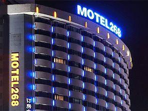 Motel 268 (Shenzhen Huaqiang)