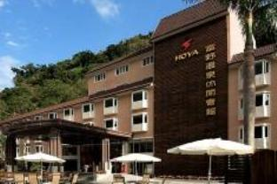 Photo of Hoya Hot Springs Resort & Spa Taitung