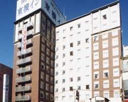 Toyoko Inn Hakata Nishinakasu