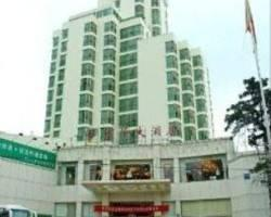 Photo of Xiamen Jing Hua Hotel