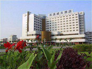 Photo of Sunway Hotel Shenzhen Airport