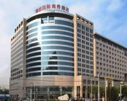 Xiang Da International Hotel