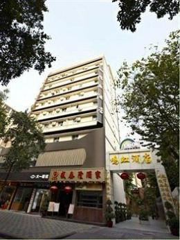 Photo of Minghong Hotel Guangzhou Zhixin