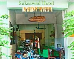Photo of Suksawad Hotel Bangkok