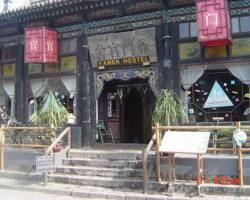 Photo of Yamen Hostel Pingyao