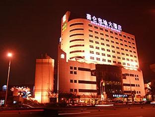 Photo of Serengeti Hotel Haikou