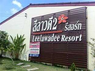 Leelawadee Resort 2