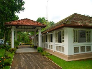 The Plantation Villa