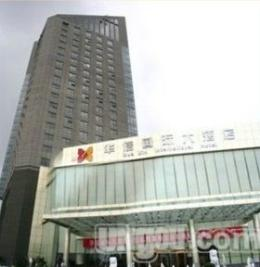 Photo of Huaxin International Grand Hotel Fenghua