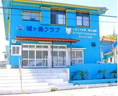 Photo of Jyogashima Club Miura