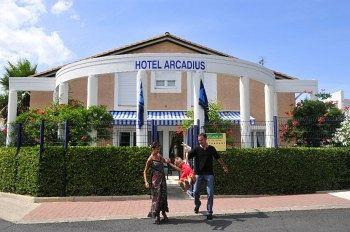 Photo of Residence & Hotel Arcadius Balaruc-les-Bains