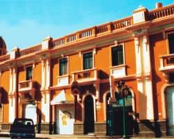 Photo of Pirwa Hostel Arequipa