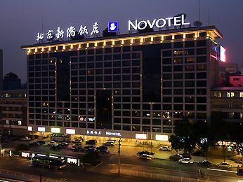 Novotel Xinqiao Beijing