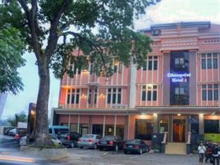 Photo of Cihampelas Hotel 2 Bandung