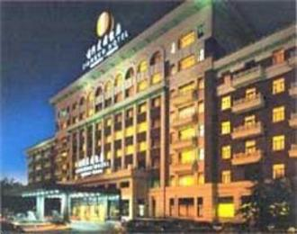 Photo of Jianguo Hotel Qianmen Beijing