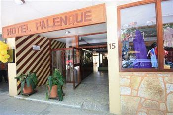 Photo of Hotel Palenque