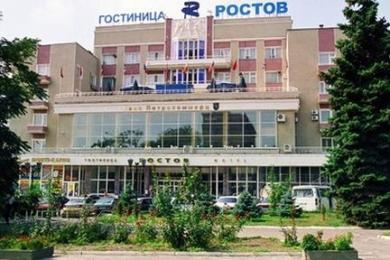 Rostov Hotel