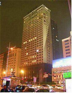 Photo of Ziyuan Hollyear Hotel Dong'an County
