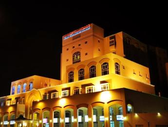 Photo of Gulf Paradise Hotel Doha