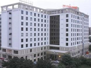 The Pride Hotel Ahmedabad