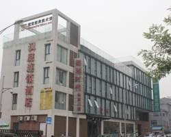 Hanting All Seasons Hotel Beijing Dongdan