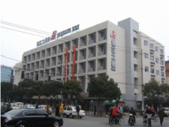 Jinjiang Inn (Nanchang Nanjing West Road)