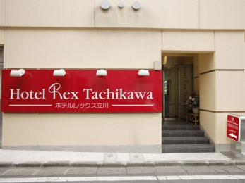 Hotel Rex Tachikawa