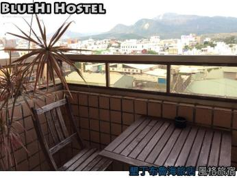 Photo of BlueHi Hostel Pingtung