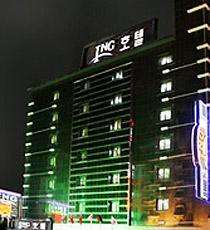 Ing Business Hotel