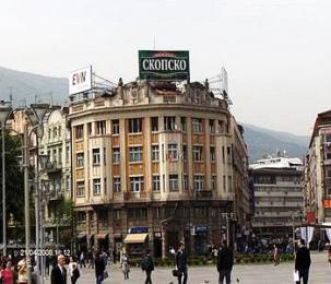 Photo of Bristol Skopje