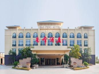 Nan Feng Business Hotel