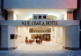 Photo of New Osaka Hotel Shinsaibashi