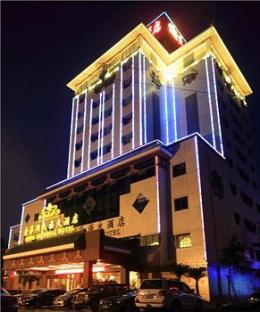 Chengdu Sofis National Hotel