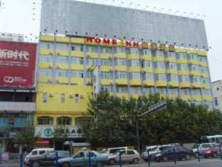 Home Inn Kunming Shuanglong