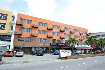Photo of Hallmark Hotel Melaka
