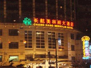 Photo of Shanghai Changhang Hotel